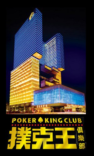 poker king club asia