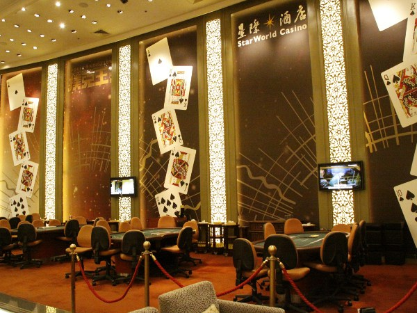 Poker King Club Macau located in the StarWorld Hotel in Macau